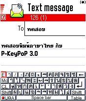 P-KeyPoP