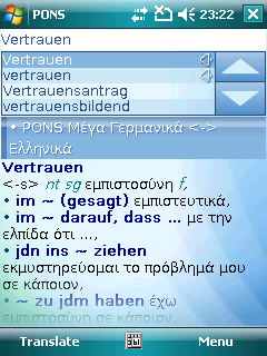 German Talking PONS Greek Dictionary for Windows Mobile