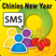 Chinese New Year SMS