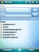 SlovoEd Compact English-Ukrainian & Ukrainian-English dictionary for Windows Mobile