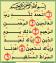 quran_v7