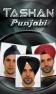 Punjabi Effect 360x640