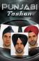 Punjabi Effect 240x400