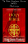 Holy Bible, King James Version, Book 5 Deuteronomy