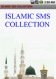 Free Islamic SMS(Urdu/English)