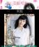 变脸相机Facewarp v1.49 汉化版
