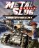 Game Metal Slug 2 - Rambo lun 2