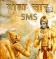 Bhagavad Gita Saar SMS (360x640)