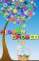 Flower Basket (240x400)
