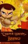 Chhota Bheem Jigsaw (240x400)