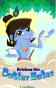 Krishna the butter eater_240x400
