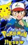 Pokemon Jigsaw (240x400)