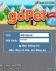 Tải Game Gopet Online 1.0.9 Tiếng Việt