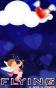 Flying Heart (240x400)