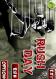 Rush Day_320x480