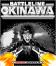 Battleline: Okinawa