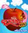 Grubby 3D