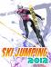 Ski Jumping 2012 3D