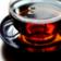 Çay Kültürü