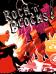 Rock 'n' Blocks