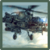 3d Helicopter Apache