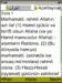 Azeri Quran