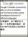 Chinese English Chinese
