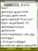 Tamil Quran from biNu