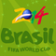 World Cup 2014 Live Wallpaper 4