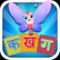 iTeach Hindi