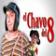 El Chavo Tube-Channel