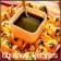 Marathi Chutney Recipe