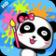 Panda painting 2(korean)