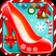 Christmas Shoes Maker
