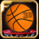 Basketball Shoot 3D Games