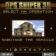 3D_Ops_Sniper