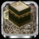 Mecca Hajj Live Wallpaper