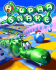 Alpha snake