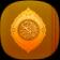 Al Quran Kareem
