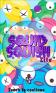 Squid Squish Lite