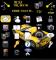 Corvette Racing Theme for Blackberry 8100 Pearl