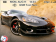 Dodge Viper Theme for Blackberry 8300 Curve