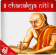 Chanakya Niti Quotes For Life