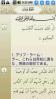 Japanese Quran Lite