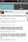 Linux News