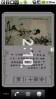 Live Wallpaper Ancient China