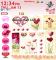 Love / Valentine Theme for BlackBerry