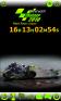 MotoGP Pocket 2010