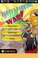 Papaya ParkingWar (Android)