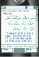 Prophet (saw)'s Duas for Palm OS